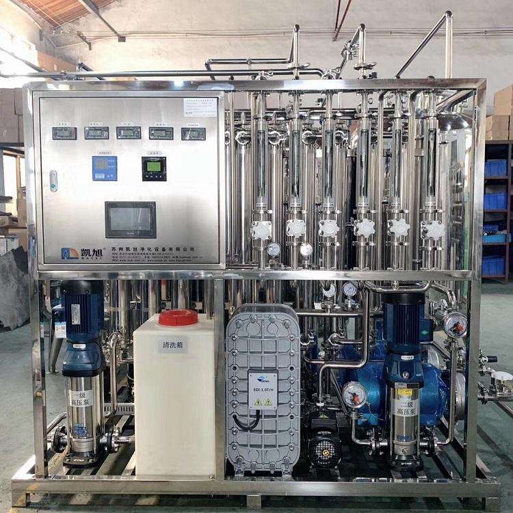 纯化水设备 (4).jpg