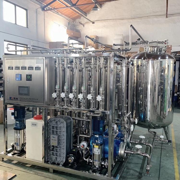 纯化水设备 (5).jpg